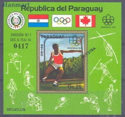 Znaczek Paragwaj 1975 Mi spebl 254 Czyste **