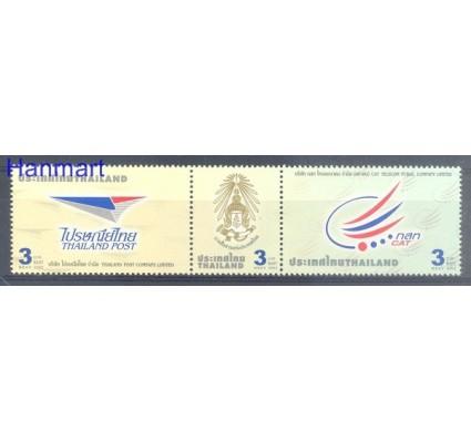 Znaczek Tajlandia 2003 Mi dre Czyste **