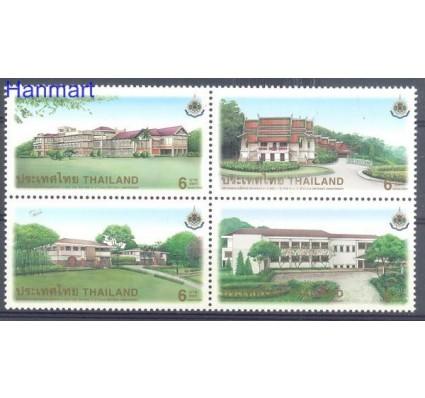 Tajlandia 1999 Mi 1920-1923 Czyste **