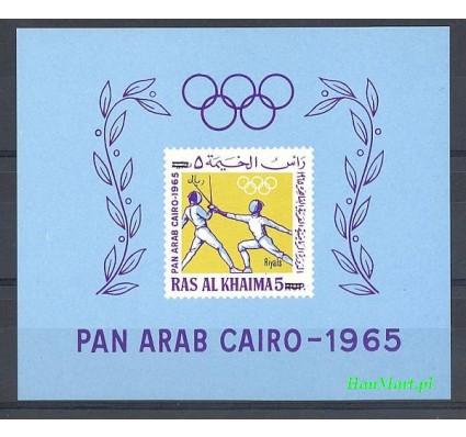 Ras Al Khaima 1966 Mi bl 8 Czyste **