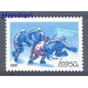 ZSRR 1988 Mi 5793 Czyste **