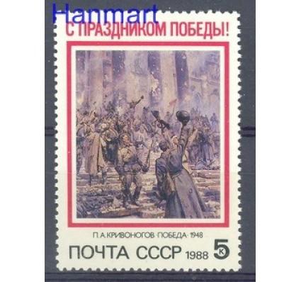 Znaczek ZSRR 1988 Mi 5815 Czyste **