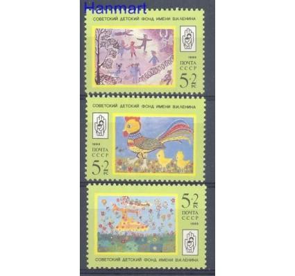 Znaczek ZSRR 1988 Mi 5889-5891 Czyste **