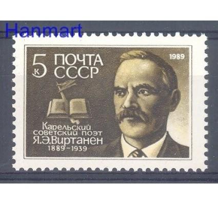 Znaczek ZSRR 1989 Mi 5919 Czyste **
