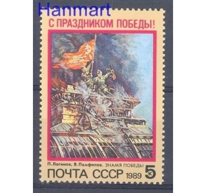 Znaczek ZSRR 1989 Mi 5941 Czyste **