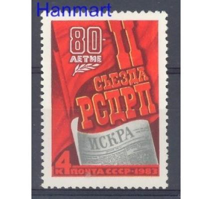 Znaczek ZSRR 1983 Mi 5244 Czyste **