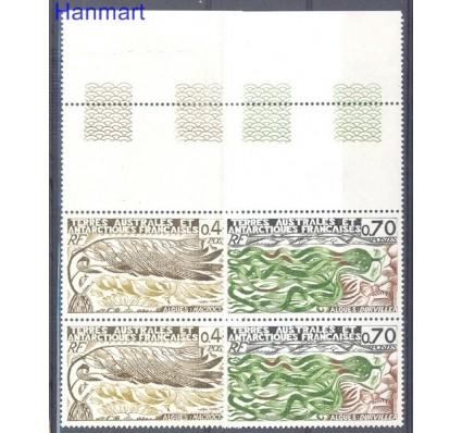 Znaczek TAAF 1977 Mi zf 115-116 Czyste **