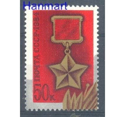 Znaczek ZSRR 1984 Mi 5379 Czyste **