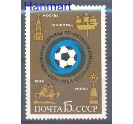 Znaczek ZSRR 1984 Mi 5391 Czyste **