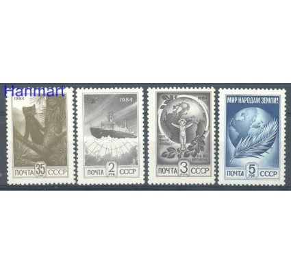 Znaczek ZSRR 1984 Mi 5427-5430 Czyste **