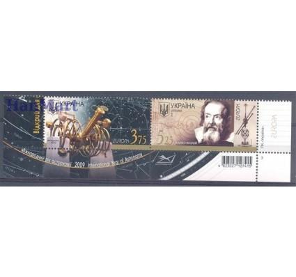Znaczek Ukraina 2009 Mi 1032-1033 Czyste **