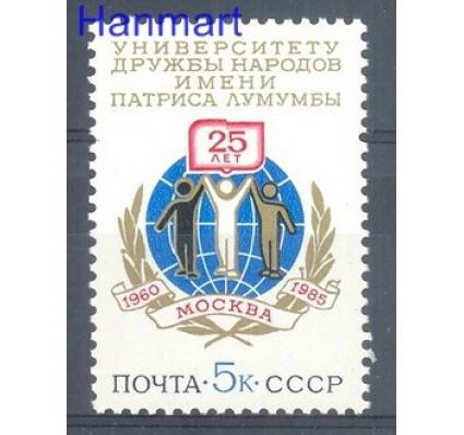 Znaczek ZSRR 1985 Mi 5469 Czyste **