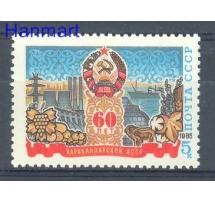 Znaczek ZSRR 1985 Mi 5471 Czyste **