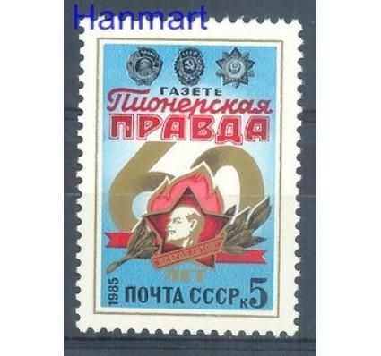 Znaczek ZSRR 1985 Mi 5475 Czyste **