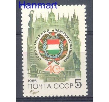 Znaczek ZSRR 1985 Mi 5488 Czyste **
