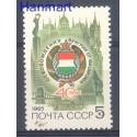 ZSRR 1985 Mi 5488 Czyste **