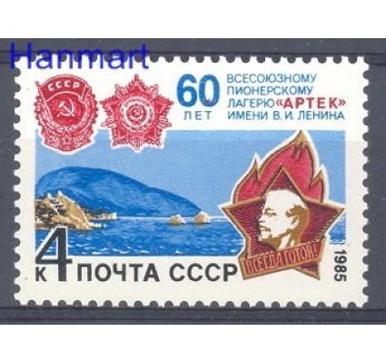 Znaczek ZSRR 1985 Mi 5523 Czyste **