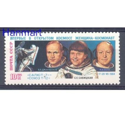 ZSRR 1985 Mi 5534 Czyste **