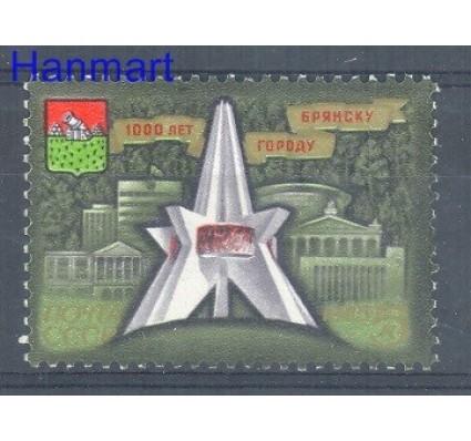 Znaczek ZSRR 1985 Mi 5547 Czyste **