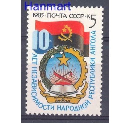 Znaczek ZSRR 1985 Mi 5556 Czyste **