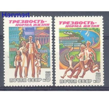 Znaczek ZSRR 1985 Mi 5566-5567 Czyste **