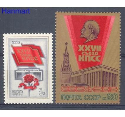 Znaczek ZSRR 1986 Mi 5569-5570 Czyste **
