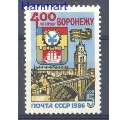 Znaczek ZSRR 1986 Mi 5579 Czyste **