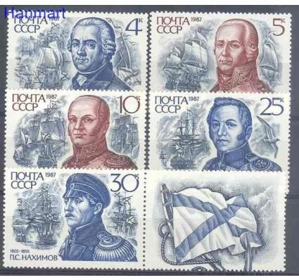 Znaczek ZSRR 1987 Mi 5780-5784 Czyste **