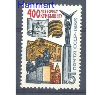 Znaczek ZSRR 1986 Mi 5610 Czyste **