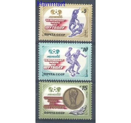 Znaczek ZSRR 1986 Mi 5612-5614 Czyste **