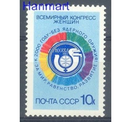 Znaczek ZSRR 1987 Mi 5725 Czyste **