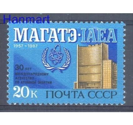 Znaczek ZSRR 1987 Mi 5741 Czyste **