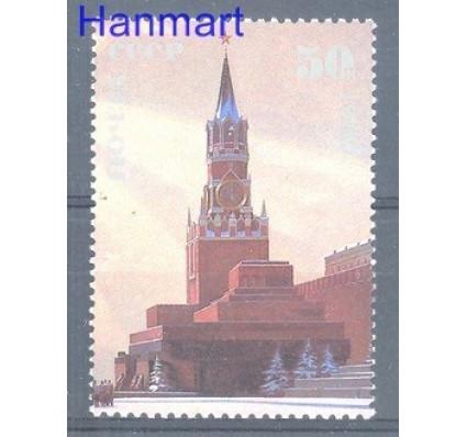 Znaczek ZSRR 1987 Mi 5767 Czyste **