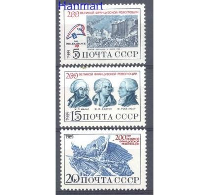 Znaczek ZSRR 1989 Mi 5968-5970 Czyste **