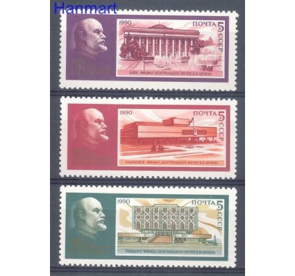 Znaczek ZSRR 1990 Mi 6075-6077 Czyste **