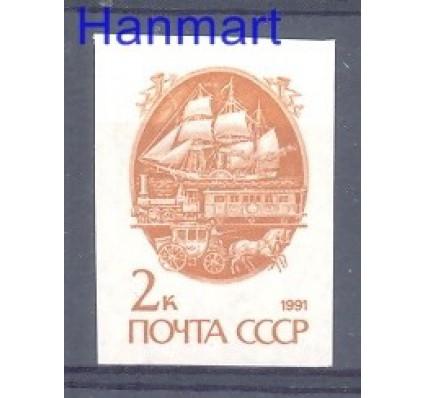 Znaczek ZSRR 1991 Mi 6177IBw Czyste **