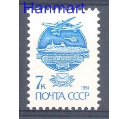 Znaczek ZSRR 1991 Czyste **