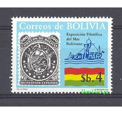 Znaczek Boliwia 1980 Mi 963 Czyste **
