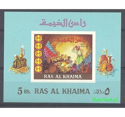 Ras Al Khaima 1967 Czyste **