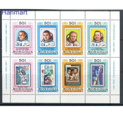 Znaczek Mongolia 1981 Mi 1444-1451 Czyste **