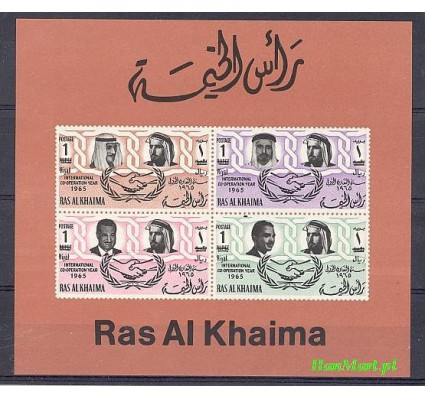 Ras Al Khaima 1966 Mi bl 23 Czyste **