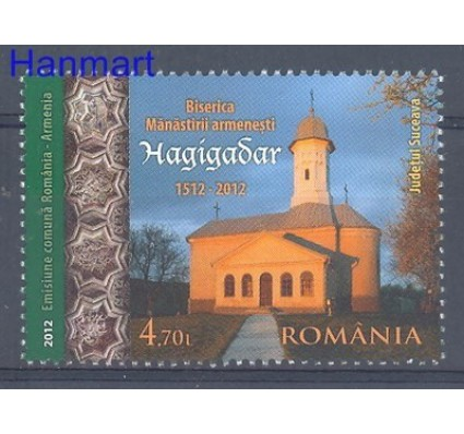 Znaczek Rumunia 2012 Mi 6644 Czyste **