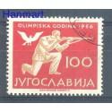Jugosławia 1956 Mi 811 Stemplowane