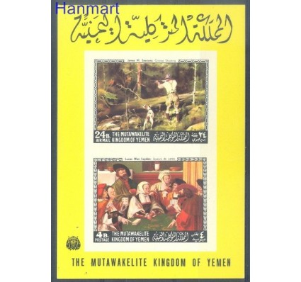 Znaczek Jemen Królestwo 1968 Czyste **