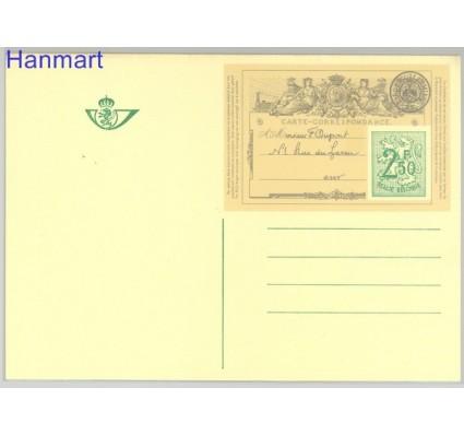 Znaczek Belgia 1971 Mi 1 Całostka pocztowa