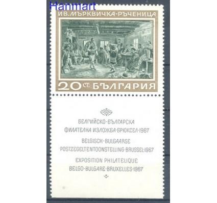 Znaczek Bułgaria 1967 Mi zf 1770 Czyste **