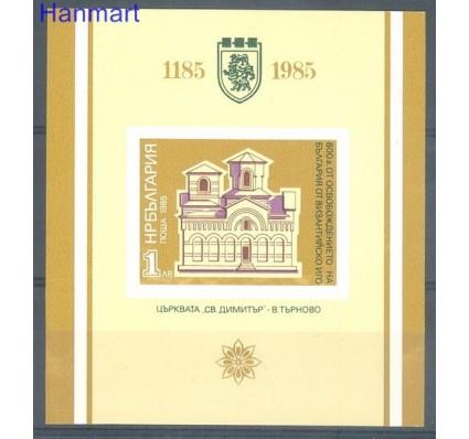 Znaczek Bułgaria 1985 Mi bl 160 Czyste **