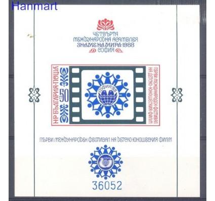 Znaczek Bułgaria 1988 Mi bl 177B Czyste **
