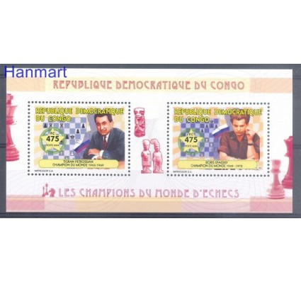 Znaczek Kongo Kinszasa / Zair 2009 Mi 1989-1990 Czyste **