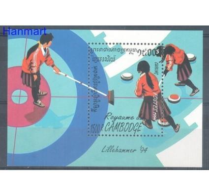 Znaczek Kambodża 1994 Mi bl 203 Czyste **